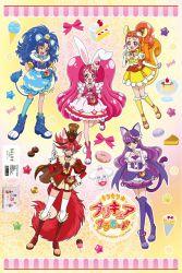 キラキラ☆プリキュアアラモード ウォールステッカー(c)ABC-A・東映アニメーション