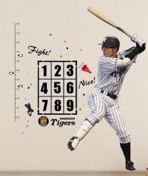 鳥谷選手 等身大ウォールステッカー&身長計・投球ステッカーセット(c)阪神タイガース