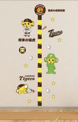 キー太くん 身長計つきウォールステッカー(c)阪神タイガース