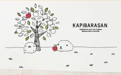 OTONA KAPIBARASAN リンゴの木 ウォールステッカー(c)TRYWORKS